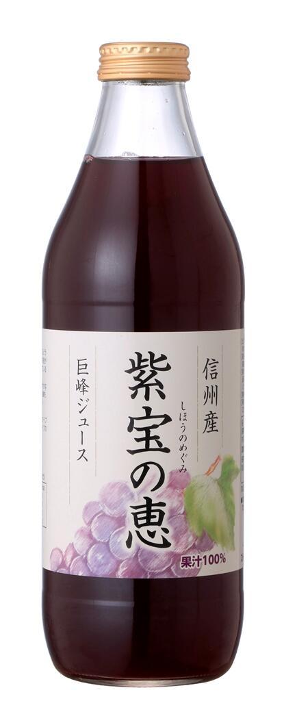紫宝の恵 商品画像.jpg